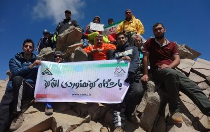 برنامه اجرا شده:  علم کوه , مازندران ارتفاع ۴۸۵۱ متر- ۸و۹  مرداد ۹۵