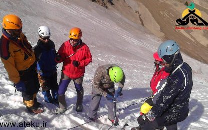 برگزاری دوره برف و یخ به میزبانی باشگاه اته کو