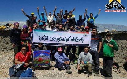 صعود به سماموس بلندترین قله گیلان از جورده اشکورات