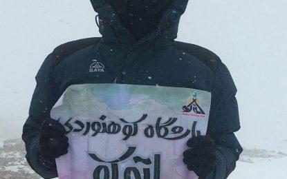 لنین , قرقیزستان  ارتفاع ۷۱۳۴ متر