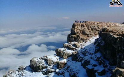 قله درفک , رستم آباد ارتفاع ۲۷۰۰ متر ۱۴ مهر ۹۶