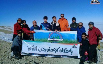 شاه مولوم / شاه معلم جمعه ۲۴ آذر ۹۶ ارتفاع ۳۰۵۱ متر