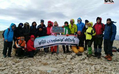 ناتشکوه املش ارتفاع ۲۲۵۰ متر پنجشنبه و جمعه ۷و۸ دی ماه ۹۶