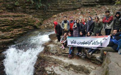 آبشار ویسادار و سورتمه تالش جمعه ۲۹ دی ماه ۹۶