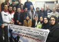 برگزاری جلسه کارگروه جستجو و نجات استان گیلان