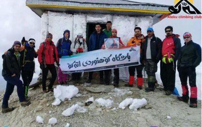قله بلور یا شاه سفید کوه اشکورات ۱۷ فروردین۹۷