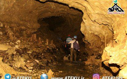 غار دانیال-۹ شهریور ۹۷
