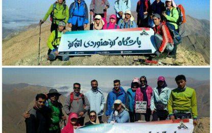 قله سرکلامگاه و آرنگ ارتفاع ۳۳۶۵ جمعه ۱۵ شهریور ۹۸