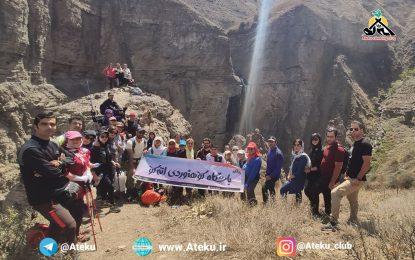 برنامه اجرا شده: آبشار خبکندی ، عروس ، مران ۲۸ شهریور ۹۹