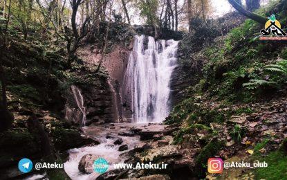 برنامه پیش رو: آبشار دهجان ۳۰ آبان ۹۹