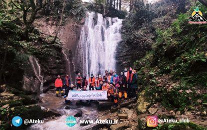 برنامه اجرا شده: آبشار دهجان ۳۰ آبان ۹۹