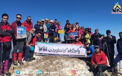 برنامه اجرا شده: قله توریشوم ۲۴ بهمن ۹۹