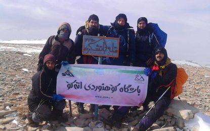 صعود به قله ی ناتاشکوه
