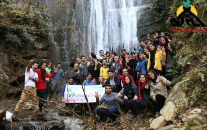 برنامه ی اجرا شده: آبشار دهجان