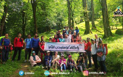 برنامه اجرا شده: شیر دره رانکوه ۲۸ خرداد ۱۴۰۰
