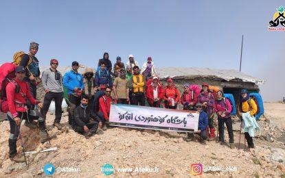 برنامه اجرا شده : قله یالبکت ۳۱۷۰ و سماموس۳۷۲۰ ، ۱۷و۱۸ تیر ۱۴۰۰
