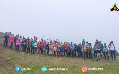 برنامه اجرا شده: قله ناتشکوه ۲۲۵۰ متر ۱ مرداد ۱۴۰۰