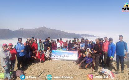 برنامه اجرا شده: قله کله قندی ماسوله ۲۳ مهر ۱۴۰۰